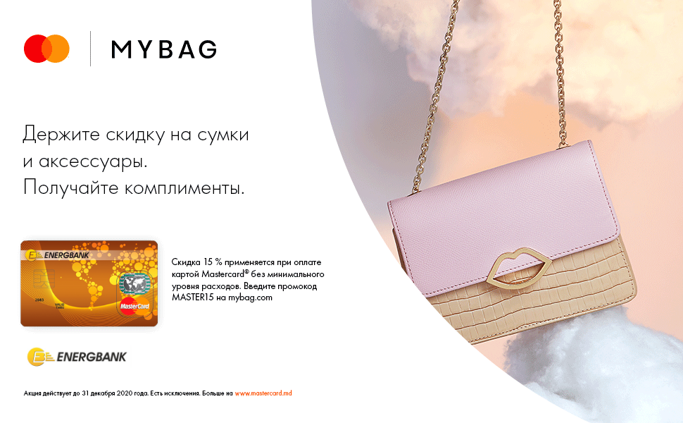 Imagine MyBag ru